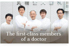 The first-class members of a doctor