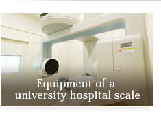 Equipment of a university hospital scale