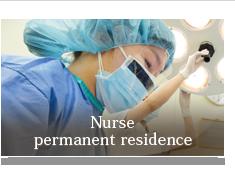 Nurse permanent residence