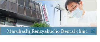 Maruhashi Renzyakucho Dental clinic