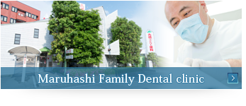 Maruhashi Family Dental clinic